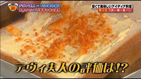 f:id:da-i-su-ki:20120610112200j:image