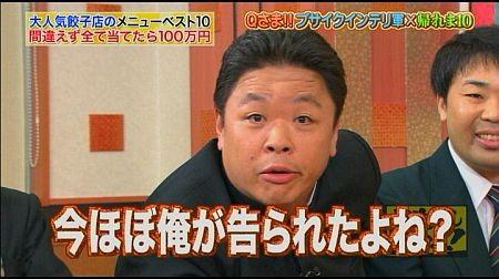 f:id:da-i-su-ki:20120610132813j:image