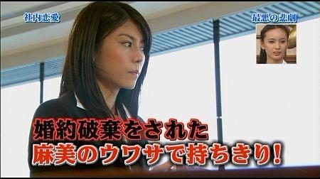 f:id:da-i-su-ki:20120610133311j:image