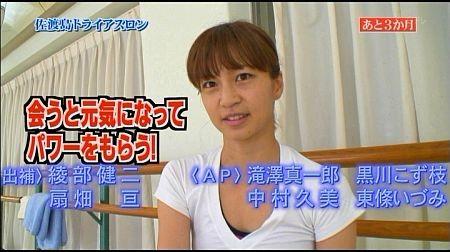 f:id:da-i-su-ki:20120610134149j:image