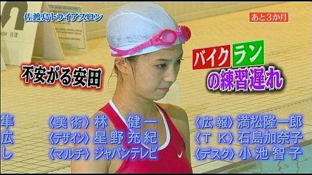 f:id:da-i-su-ki:20120610134153j:image