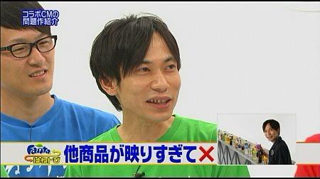 f:id:da-i-su-ki:20120610135120j:image