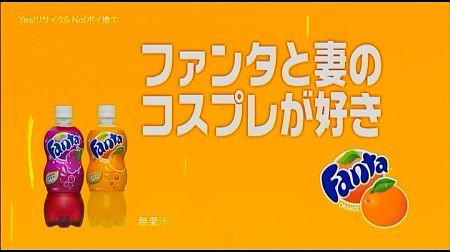 f:id:da-i-su-ki:20120610135642j:image