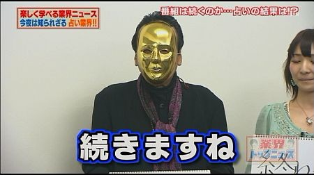 f:id:da-i-su-ki:20120610142924j:image