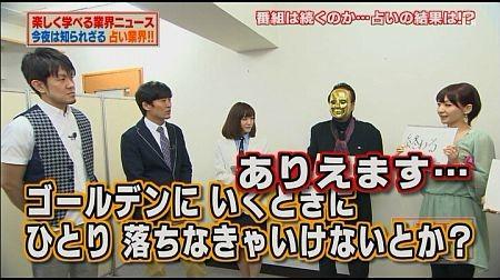 f:id:da-i-su-ki:20120610145027j:image