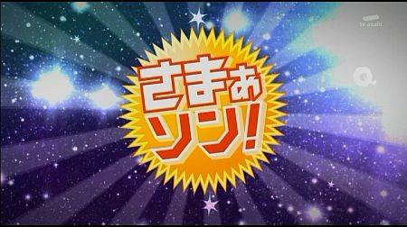 f:id:da-i-su-ki:20120610145123j:image
