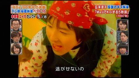 f:id:da-i-su-ki:20120610150733j:image
