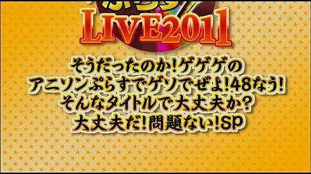 f:id:da-i-su-ki:20120610152455j:image