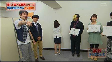 f:id:da-i-su-ki:20120610161405j:image