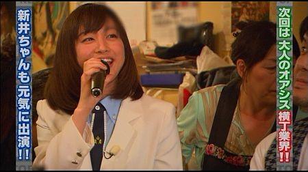 f:id:da-i-su-ki:20120610162519j:image