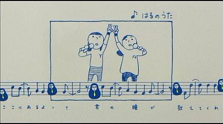 f:id:da-i-su-ki:20120610193042j:image