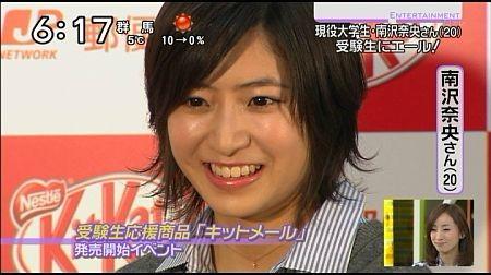 f:id:da-i-su-ki:20120610193429j:image
