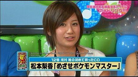 f:id:da-i-su-ki:20120610194324j:image