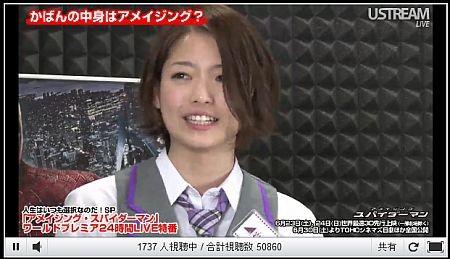 f:id:da-i-su-ki:20120613012107j:image