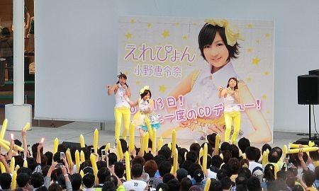 f:id:da-i-su-ki:20120613213558j:image