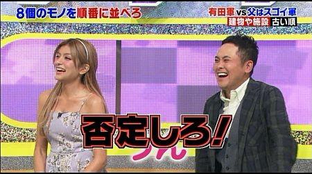 f:id:da-i-su-ki:20120613225442j:image