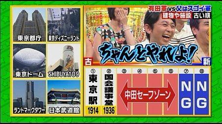 f:id:da-i-su-ki:20120613230201j:image