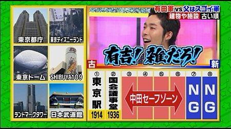 f:id:da-i-su-ki:20120613230204j:image