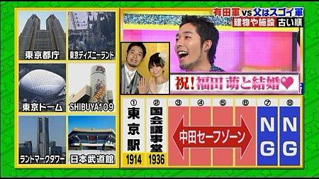 f:id:da-i-su-ki:20120613230205j:image