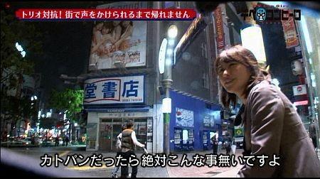 f:id:da-i-su-ki:20120613233356j:image