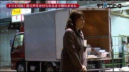 f:id:da-i-su-ki:20120613233357j:image