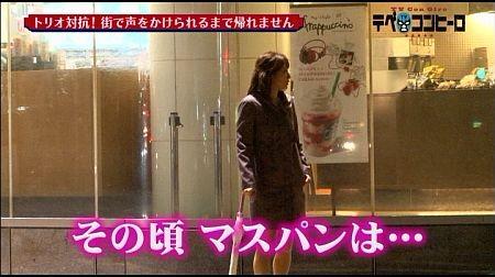f:id:da-i-su-ki:20120613233358j:image
