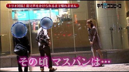 f:id:da-i-su-ki:20120613233918j:image