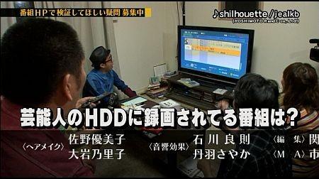 f:id:da-i-su-ki:20120613234439j:image