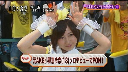 f:id:da-i-su-ki:20120614174511j:image