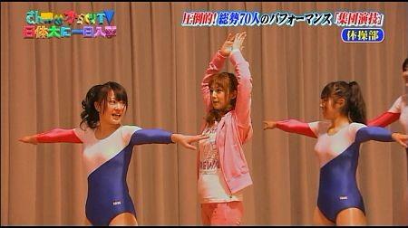 f:id:da-i-su-ki:20120614182458j:image