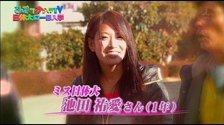 f:id:da-i-su-ki:20120614182803j:image