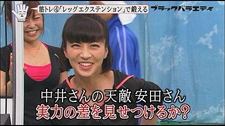 f:id:da-i-su-ki:20120614184607j:image