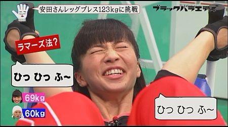 f:id:da-i-su-ki:20120614185411j:image