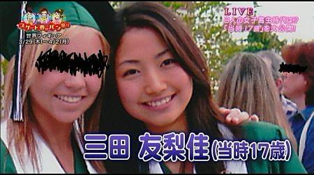 f:id:da-i-su-ki:20120614190441j:image