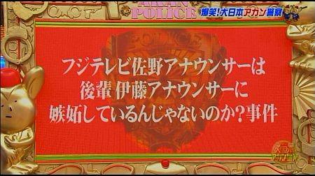 f:id:da-i-su-ki:20120614232640j:image