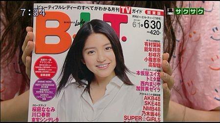 f:id:da-i-su-ki:20120615050349j:image