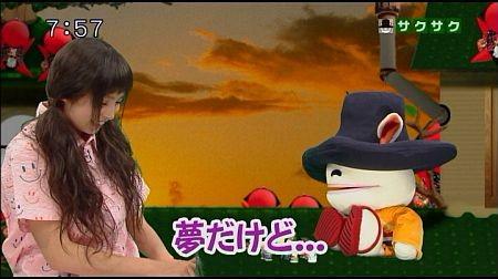 f:id:da-i-su-ki:20120615050704j:image