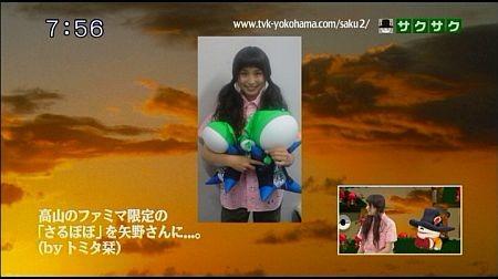 f:id:da-i-su-ki:20120615050705j:image