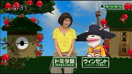 f:id:da-i-su-ki:20120615051132j:image