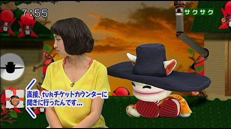 f:id:da-i-su-ki:20120615051844j:image