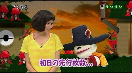 f:id:da-i-su-ki:20120615051848j:image