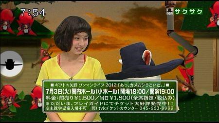 f:id:da-i-su-ki:20120615051849j:image