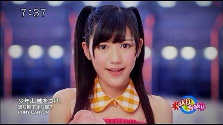 f:id:da-i-su-ki:20120615052238j:image