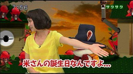 f:id:da-i-su-ki:20120615052350j:image