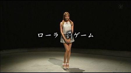 f:id:da-i-su-ki:20120615052729j:image