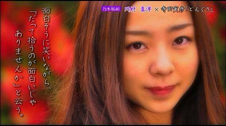 f:id:da-i-su-ki:20120619012058j:image