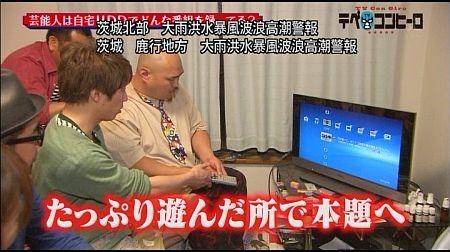 f:id:da-i-su-ki:20120620012754j:image