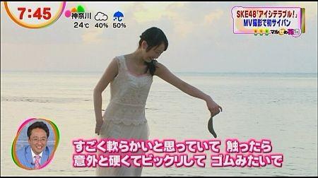 f:id:da-i-su-ki:20120621204441j:image
