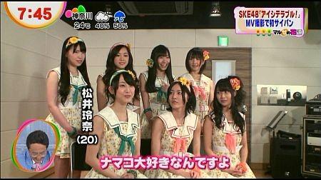 f:id:da-i-su-ki:20120621204442j:image
