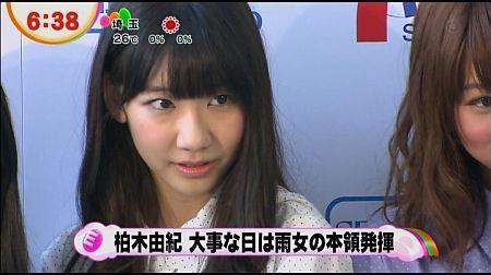 f:id:da-i-su-ki:20120621205059j:image